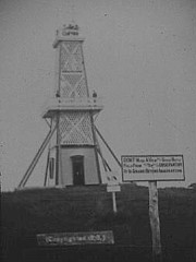 GBMA tower on Cemetery Hill.jpg